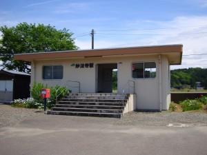 JR越後線 妙法寺駅