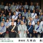 160614大本山本門寺
